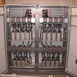 Elektros valdymo ir kontrolės įrangos Montavimas ir Remontas, TŪB GEPA